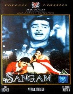 Sangam (1964) - Hindi