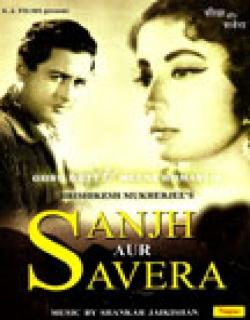 Sanjh Aur Savera (1964) - Hindi