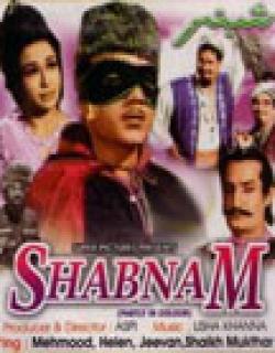 Shabnam (1964) - Hindi