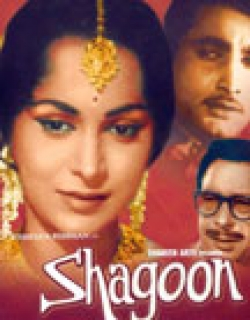 Shagoon (1964) - Hindi