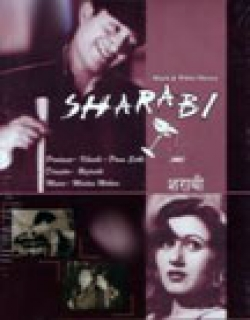 Sharabi (1964) - Hindi