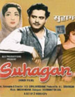 Suhagan (1964) - Hindi