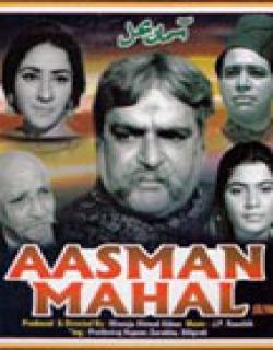 Aasmaan Mahal (1965)