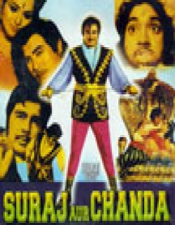 Chand Aur Suraj (1965) - Hindi
