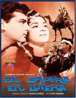 Ek Sapera Ek Lutera (1965) - Hindi