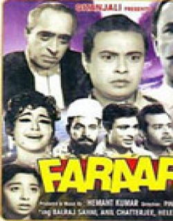 Faraar (1965) - Hindi