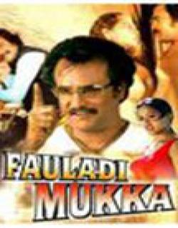 Fauladi Mukka Movie Poster