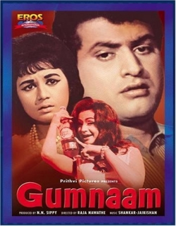 Gumnaam (1965) - Hindi