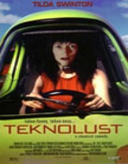 Teknolust (2002) - English