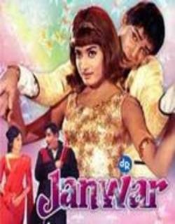 Janwar (1965) - Hindi