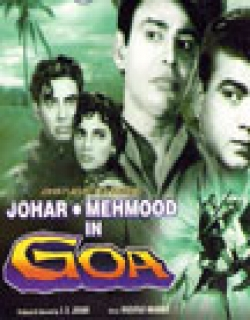 Johar Mehmood In Goa (1965) - Hindi