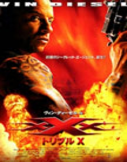 xXx (2002) - English