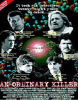An Ordinary Killer (2003)