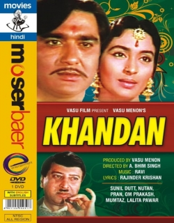 Khandaan (1965) - Hindi