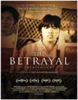 Betrayal (2003) - English