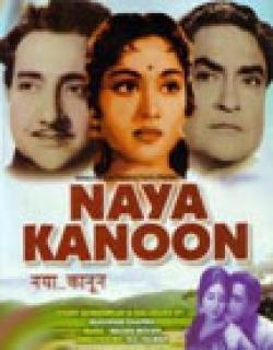 Naya Kanoon (1965) - Hindi