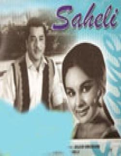 Saheli (1965) - Hindi