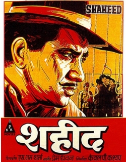 Shaheed (1965) - Hindi