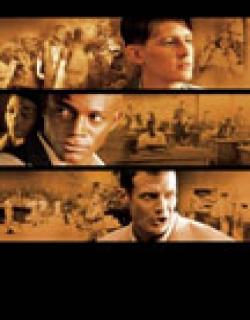 Drum (2004) - English