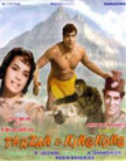 Tarzan and King Kong (1965) - Hindi