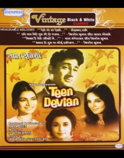 Teen Deviyan (1965) - Hindi