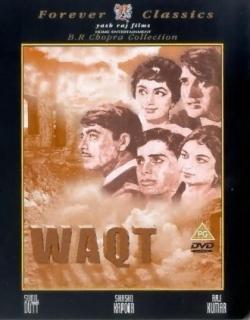 Waqt (1965) - Hindi