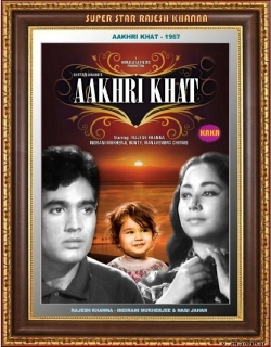 Aakhri Khat (1966) - Hindi
