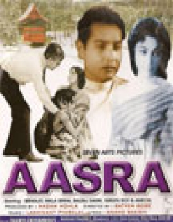 Aasra (1966) - Hindi