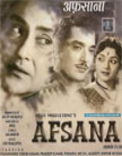 Afsana (1966)