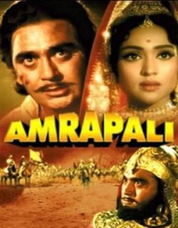 Amrapali (1966) - Hindi