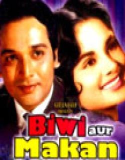 Biwi Aur Makan (1966) - Hindi