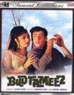 Budtameez (1966) - Hindi
