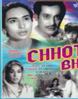 Chhota Bhai (1966) - Hindi