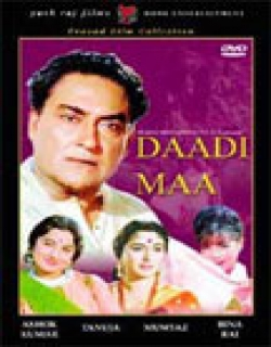 Daadi Maa (1966) - Hindi