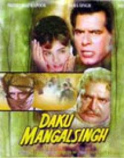 Daku Mangal Singh (1966)