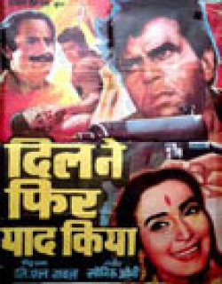 Dil Ne Phir Yaad Kiya (1966) - Hindi