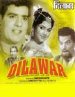 Dilawar (1966) - Hindi
