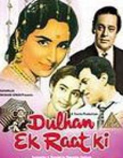 Dulhan Ek Raat Ki (1966) - Hindi