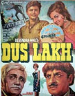 Dus Lakh (1966) - Hindi