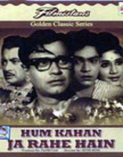 Hum Kahan Ja Rahe Hain (1966) - Hindi