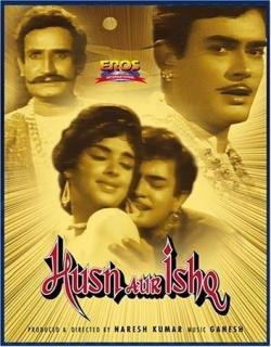 Husn Aur Ishq (1966) - Hindi