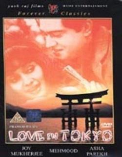 Love In Tokyo (1966) - Hindi