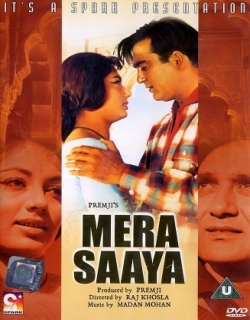 Mera Saaya (1966) - Hindi