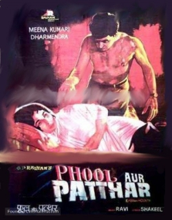 Phool Aur Patthar (1966) - Hindi
