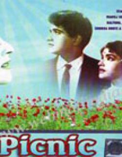Picnic (1966) - Hindi
