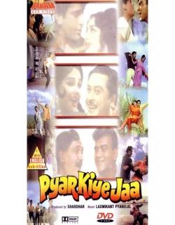 Pyar Kiye Jaa (1966) - Hindi