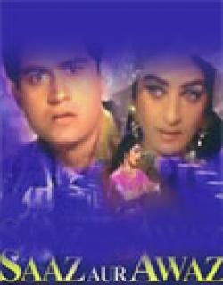 Saaz Aur Awaaz (1966) - Hindi