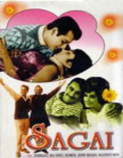 Sagaai (1966) - Hindi