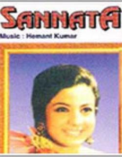 Sannata (1966) - Hindi