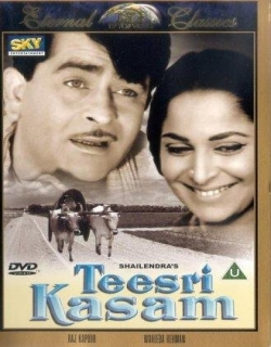 Teesri Kasam (1966) - Hindi